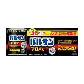 【第2類医薬品】《レック》 バルサンプロEX 12〜16畳用 40g×3個パック (くんえん剤)