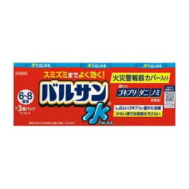 【第2類医薬品】《レック》 水ではじめるバルサン 6〜8畳用 3個パック(12.5g×3) (くん煙剤)