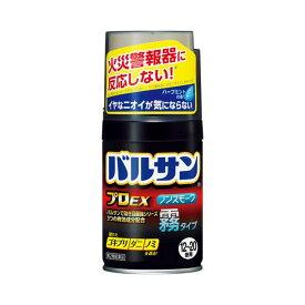 【第2類医薬品】《レック》 バルサン プロEX ノンスモーク霧タイプ 12〜20畳用 (93g) (くん煙剤)