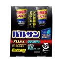 【第2類医薬品】《レック》 バルサン プロEX ノンスモーク霧タイプ 12〜20畳用 2個パック (93g×2) (くん煙剤)