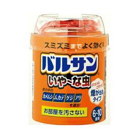 【第2類医薬品】《レック》 バルサン いやーな虫 6〜10畳 20g 1個入 (くん煙殺虫剤)