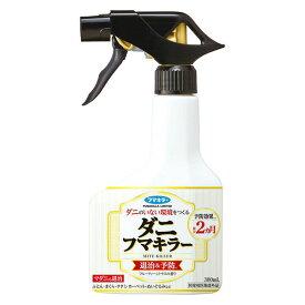 【防除用医薬部外品】《フマキラー》 ダニフマキラー 300mL (殺虫剤)