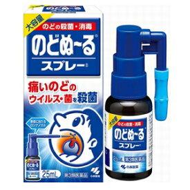 【第3類医薬品】《小林製薬》 のどぬ〜るスプレー 大容量25ml (口腔内殺菌剤)