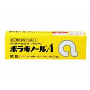 【指定第2類医薬品】《武田薬品》 ボラギノールA軟膏 20g   (痔疾患薬)