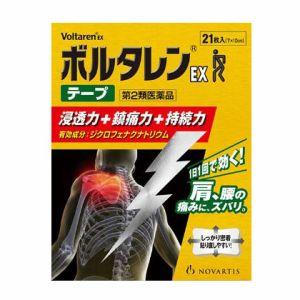 【第2類医薬品】《ノバルティスファーマ》ボルタレンEXテープ 21枚入(7×10cm) 鎮痛消炎テープ