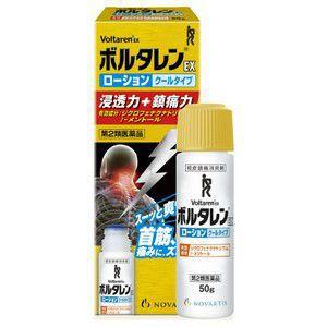 【第2類医薬品】《ノバルティスファーマ》ボルタレンEX  ローション クールタイプ 50g 鎮痛消炎剤