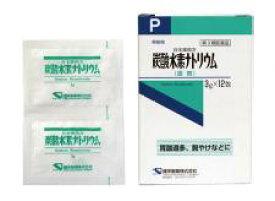 【第3類医薬品】《健栄製薬》 炭酸水素ナトリウム (重曹) 3g×12包