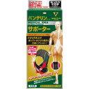 《興和新薬》 バンテリン ひざ専用 しっかり加圧 ゆったり大きめ ブラック LLサイズ