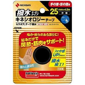 《ニチバン》 バトルウィン セラポアテープ 撥水(キネシオロジーテープ) SEHA25F 25mm×4.5m
