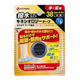 《ニチバン》 バトルウィン セラポアテープ 撥水(キネシオロジーテープ) SEHA38F 38mm×4.5m