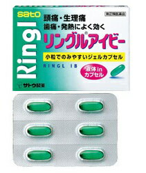 【指定第2類医薬品】《佐藤製薬》 リングルアイビー 12カプセル