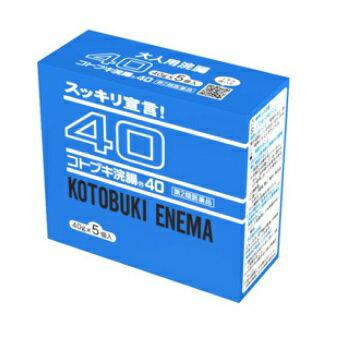 【第2類医薬品】《ムネ製薬》 コトブキ浣腸40 40g×5個入