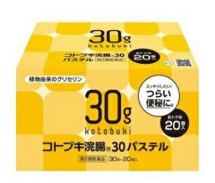 【第2類医薬品】《ムネ製薬》 コトブキ浣腸30パステル 30g×20個入