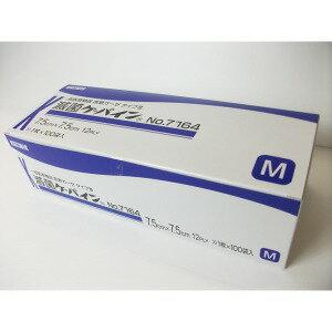 《カワモト》 滅菌ケーパイン (NO.7164) 7.5cm×7.5cm(12ply) 1枚入×100袋 (医療機器 滅菌済)
