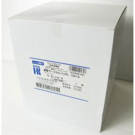 《カワモト》 滅菌サージカルパッドE 15cm×15cm 50枚 (医療機器)