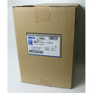 《カワモト》滅菌ピンセットL1本入×100本(医療機器滅菌済)