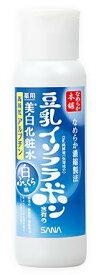 《常盤薬品》 なめらか本舗 薬用美白化粧水(200ml)