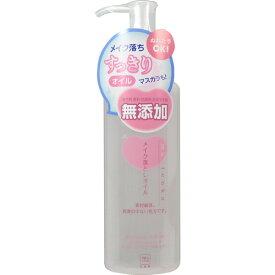 【牛乳石鹸】カウブランド無添加 メイク落としオイル 150ml