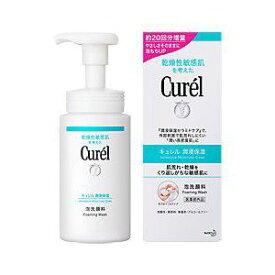 花王 Curel(キュレル) 泡洗顔料150ml 【医薬部外品】