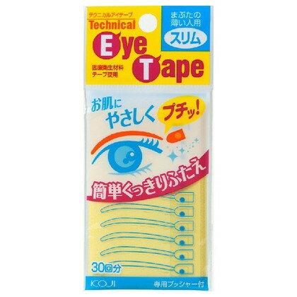 《コージー》 テクニカルアイテープ スリム (30回分)