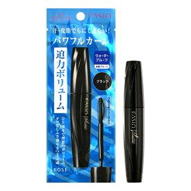 《コーセー》ファシオ パワフルカール マスカラ EX ボリューム BK001 7g