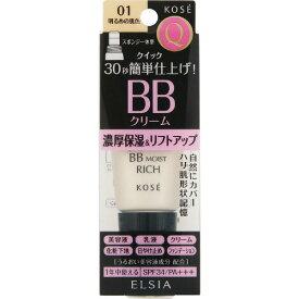 《コーセー》エルシア プラチナム クイックフィニッシュ BB リッチモイスト 01 明るめの肌色 35g
