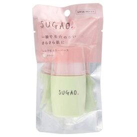 《ロート製薬》 スガオ シルク感カラーベース グリーン 20mL