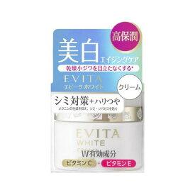 《カネボウ》 エビータ ホワイト クリームV 35g (薬用美白クリーム) 【医薬部外品】