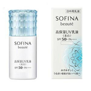 《花王》ソフィーナボーテ高保湿UV乳液(美白)さっぱりSPF50+PA++++(30ml)