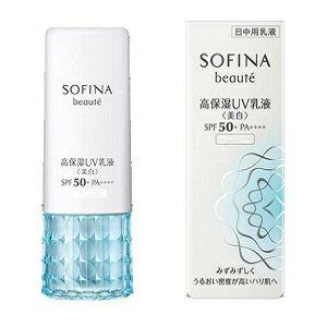 《花王》ソフィーナボーテ 高保湿UV乳液(美白) しっとり SPF50+ PA++++(30g)