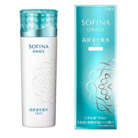 《花王》ソフィーナグレイス 高保湿化粧水(美白) さっぱり(140ml) 返品キャンセル不可