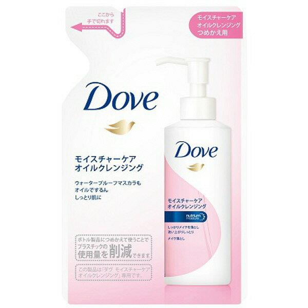 《ユニリーバ》 Dove ダヴ モイスチャーケア オイルクレンジング つめかえ用 (165mL)