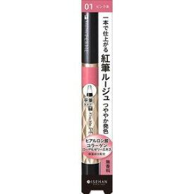 《伊勢半》 キスミーフェルム 紅筆リキッドルージュ 01 やわらかなピンク系 1.9g