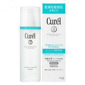 《花王》 Curel(キュレル) 化粧水 III とてもしっとり 150ml 【医薬部外品】
