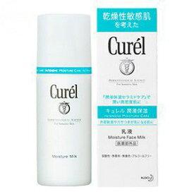 《花王》 Curel (キュレル) 乳液 120ml 【医薬部外品】 返品キャンセル不可
