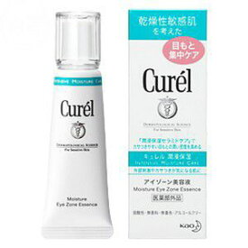 《花王》 Curel (キュレル) アイゾーン美容液 20g 【医薬部外品】