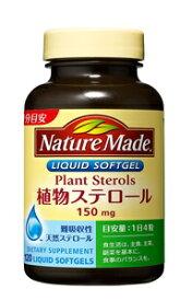 ネイチャーメイド 植物ステロール レギュラーサイズ 120粒(30日分)