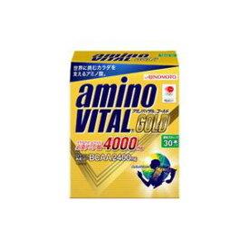 【AJINOMOTO】アミノバイタル ゴールド  30本入り