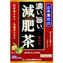 《山本漢方製薬》 濃い旨い 減肥茶 (ティーバッグ) 10g×24包