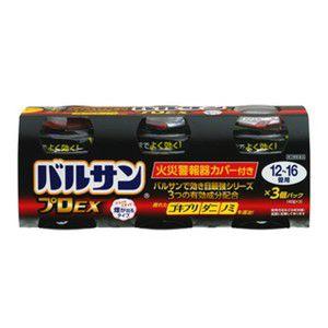 【第2類医薬品】《ライオン》 バルサンプロEX 12〜16畳用 40g×3個パック (くんえん剤)