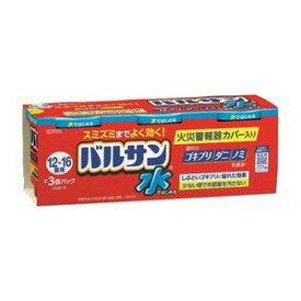 【第2類医薬品】《ライオン》 水ではじめるバルサン 12〜16畳用 3個パック(25g×3) (くん煙剤)