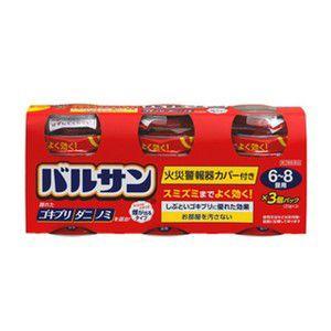 【第2類医薬品】《ライオン》 バルサン 6〜8畳用 3個パック (20g×3) (くん煙剤)