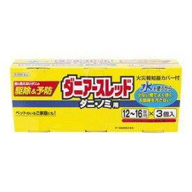 【第2類医薬品】《アース製薬》 ダニアースレッド 12〜16畳用 3コパック
