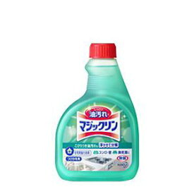 マジックリン ハンディスプレー つけかえ用 400ml 《花王》 住宅用強力洗剤 返品キャンセル不可