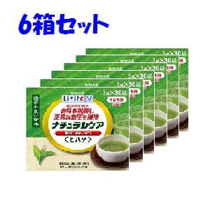 《大正製薬》 ナチュラルケア粉末スティック(ヒハツ) 3g×30袋 ×6箱