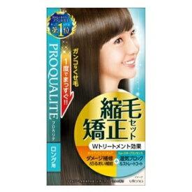 《ウテナ》プロカリテ 縮毛矯正セット ショートヘア・部分用(100g+100g+15g)