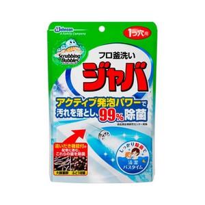 《ジョンソン》 スクラビングバブル フロ釜洗い ジャバ 1つ穴用 (160g)