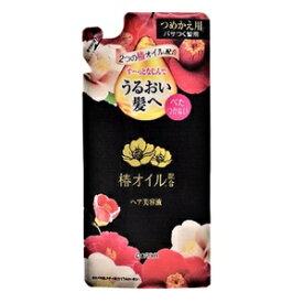 《ダリア》椿オイル配合 ヘア美容液 つめかえ用(90ml)