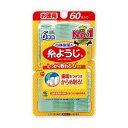 《小林製薬》 糸ようじ 60本 (歯間ブラシ)