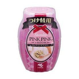 《小林製薬》 Sawaday PINKPINK (サワデーピンクピンク) ウェディングフラワー つけ替用 250ml (室内用芳香剤)